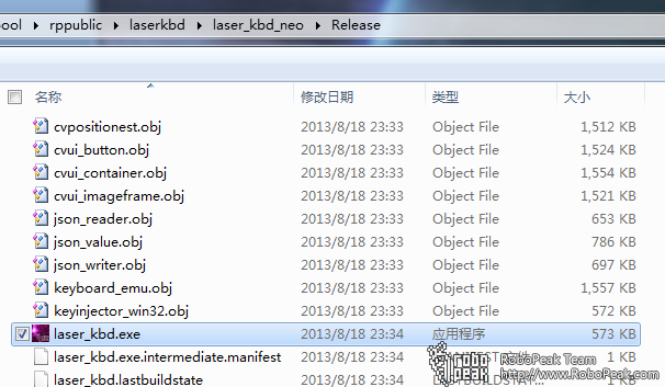vs_compiled